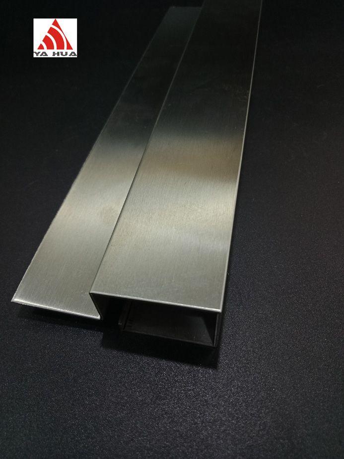 Stainless steel tile brush profile
