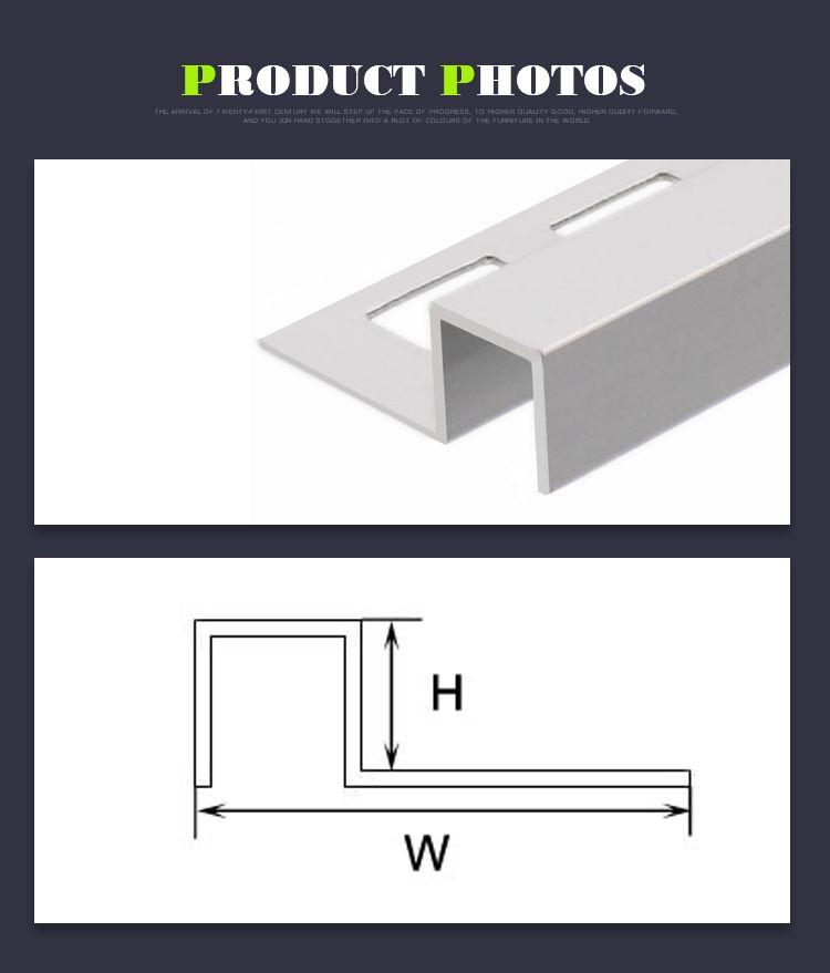 High Quality Matt Sliver Aluminum Square Edge Decorative Trim